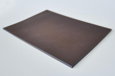 磁気シールドゴム材料
